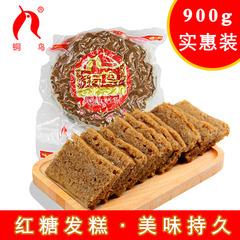 铜鸟龙游发糕点心红糖发糕早餐传统糕点特产美食糯米糕