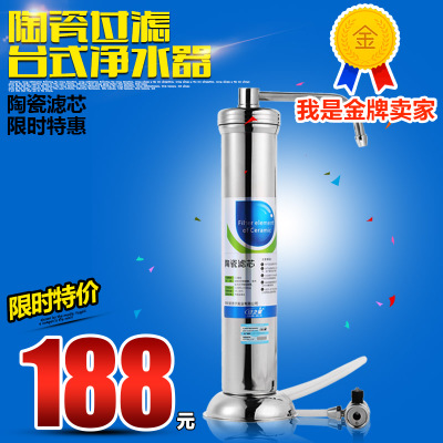 Ann Star faucet water filter home direct drinking water purifier stainless steel kitchen household water filter