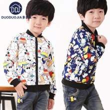 Many Children Korean Version of Autumn Fashion Boy Cartoon Child Coat Jacket Skinny Zipper Sweater 2201Y