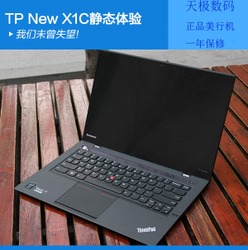 ThinkPad X1 Carbon(34438CC)  超级笔记本ibm new X1C工作站W540