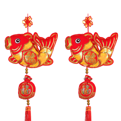 Merry New Year blessing blessing word fish pendant Chinese knot ornaments and decorative festive New Year Spring Festival Wedding