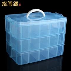 文玩工具保养清理塑料透明收纳盒珠宝项链首饰配件DIY盒整理箱