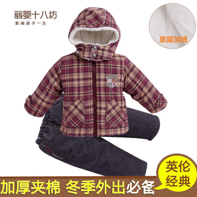Lai infant eighteen Square winter thick cotton baby suit baby boy removable velvet hooded cotton jacket