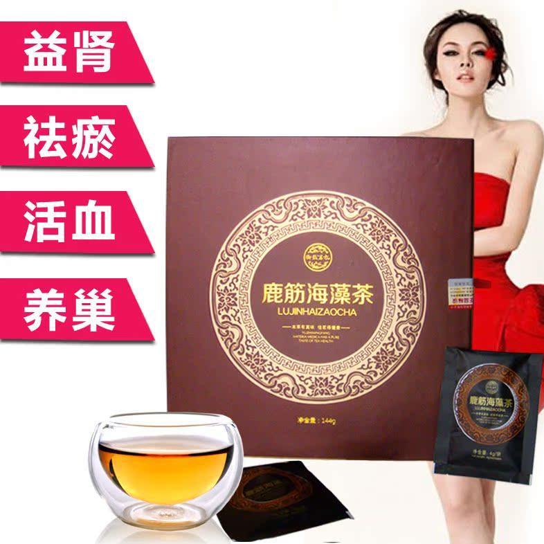 化瘀调经祛斑补肾茶卵巢保养颜食品冲饮养生茶保健茶鹿筋海藻茶