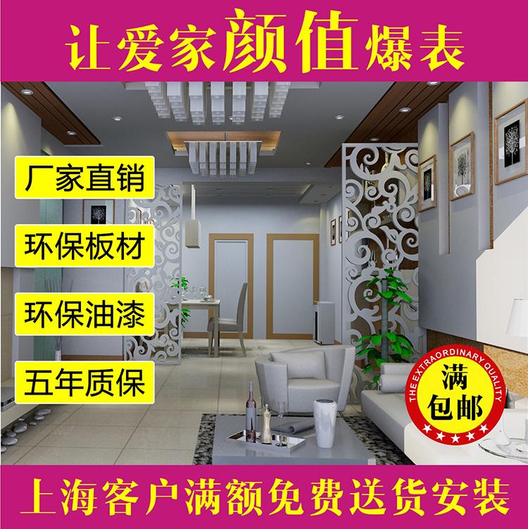 白色密度板镂空隔断 烤漆欧式通花板 镂空花格玄关隔断屏风雕花板