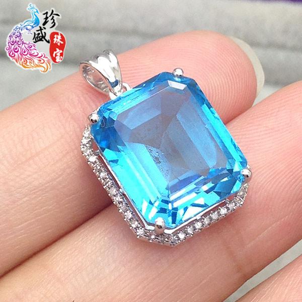珍盛珠宝 18k白金 吊坠款式参考 镶嵌定制 方形托帕石钻石吊坠