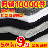Special offer free shipping autumn and winter men's deodorant cotton socks in thick cotton in tube socks wholesale wild man