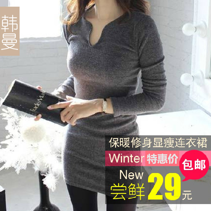 Футболка Южной Кореи новый осенний новый тонкий платье плюс размер женщин одежда долго хип v шею длинным рукавом t рубашка Топ