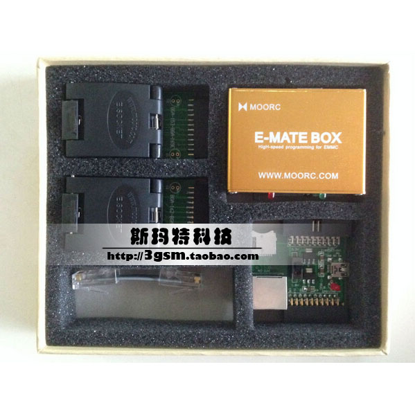 原装 E MATE/E-MATE E-Socket (5 in 1) 秒EPR BOX