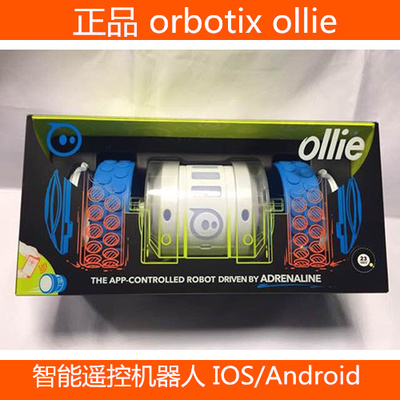 Free shipping authentic Orbotix Ollie Andrews Apple Bluetooth wireless remote control intelligent robot