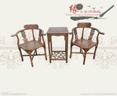 Ming and Qing antique Chinese furniture lover triangle three-piece solid wood carved chair combination Chazhuo casual coffee table