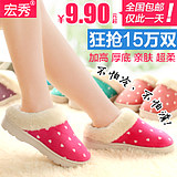 Warm Winter Cute Couples Men and Women Home Slippers, Thick-soled Skid Cotton Package Bedroom Special Price