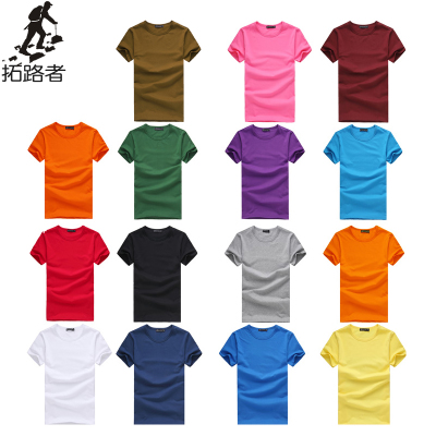 Carver solid color T-shirt men short sleeve cotton T-shirt men loose round neck T-shirt blank plain white shirt bottoming summer