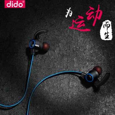 DiDo 迷你运动 蓝牙耳机,¥29