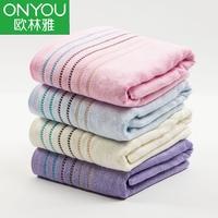 优纺家竹纤维浴巾成人比纯棉吸水超柔软加大加厚男女浴巾厂家直销