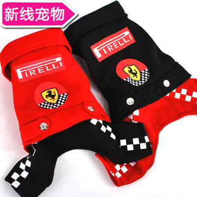 Racer Teddy dog ??clothes fall and winter clothes pet clothes legs lovely four-legged cotton VIP