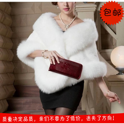 Bridal wedding waistcoat fur fox fur shawl wool winter dress big yards female red white free shipping