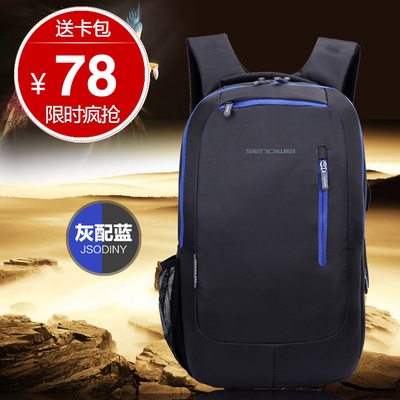 Dell Lenovo Asus Apple laptop bag shoulder bag men and women 15.6-inch 14-inch laptop backpack