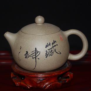 宜兴倒立紫砂壶原矿段泥西施壶名家正品泡茶壶纯全手工茶具250ml
