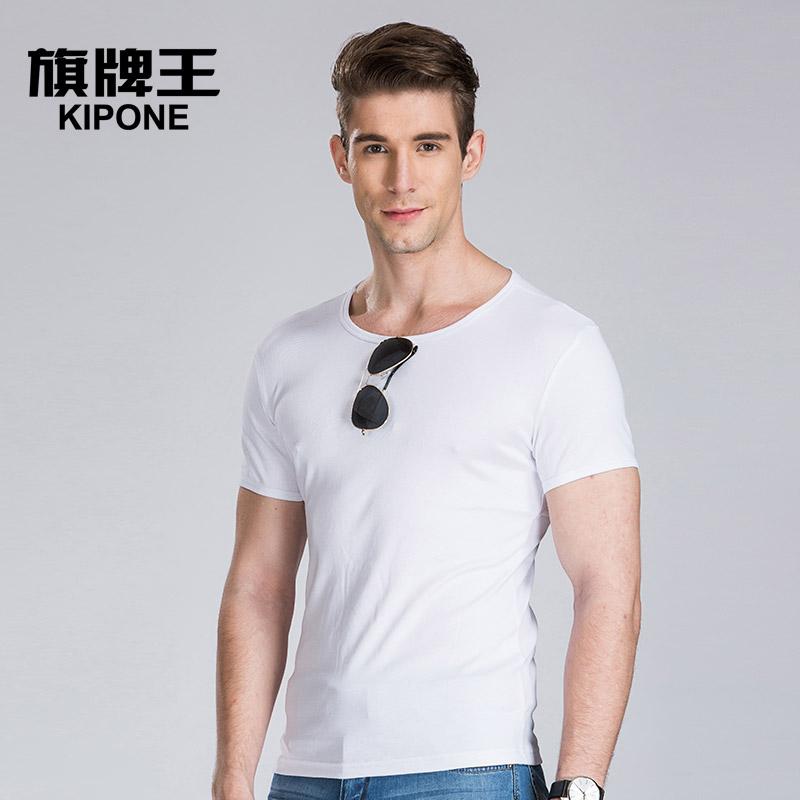 旗牌王纯棉修身半袖圆领T恤男士夏季简约短袖纯色打底衫潮流男装