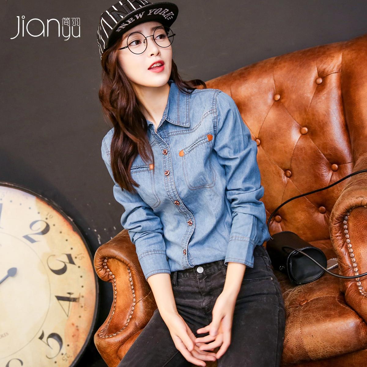 秋装新款大码女装韩版修身牛仔衬衫女长袖纯棉牛仔衬衣薄外套学生