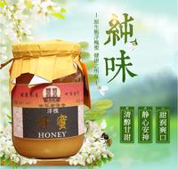 陈李济800g老字号蜂蜜纯天然槐花蜂蜜农家野生土蜂蜜正品包邮
