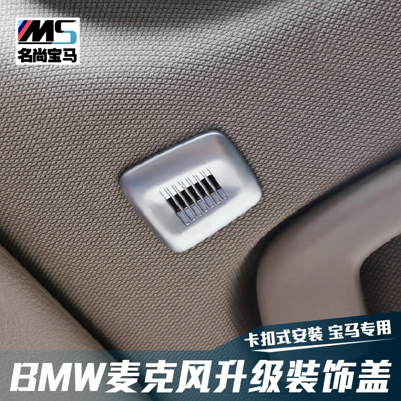 Наклейки для приборной панели в авто West Bank BMW X3X5X6 наклейки для приборной панели в авто car industry the forefront diy