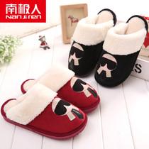 秋冬季情侣棉拖鞋女士室内包跟防滑居家保暖厚底男女冬天毛毛拖鞋