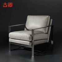 古卿 北欧铁艺沙发简约现代 美式单人皮艺沙发咖啡厅沙发休闲椅