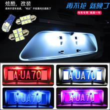TB1bIIoGVXXXXbBXFXXXXXXXXXX_!!0 item_pic_220x220 $0~$10, roewe 750,automobiles accessories & parts online  at gsmx.co