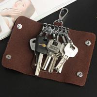 清仓特价包邮韩版时尚大容量钥匙包女可爱潮 男式腰挂锁匙包真皮