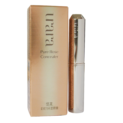 Sophie Mei Yau Lai counter genuine uniform isolated mining concealer Concealer 3g conceal facial acne