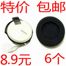 Thickened Ear Sponge 3.5cm Round and Hanging-ear Headset Headphones Miantao Cotton Sponges