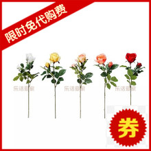 Ikea authentic T simi plus artificial flowers rose multicolor @ lohas aika