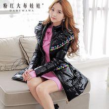 奢华羽绒服粉红大布娃娃冬装黑色收腰大摆韩版中长款加厚羽绒服图片