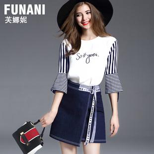芙娜妮中袖条纹衬衫包臀半身短裙时尚两件套装连衣裙2018春女