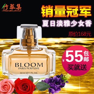 Bamboo Crafts collection Sweetheart Princess perfume counter genuine lasting light fragrance of lily flowers and grapefruit