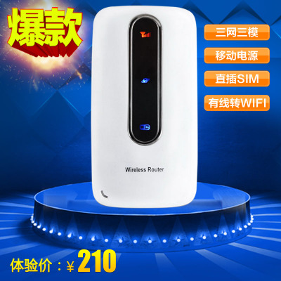 Three networks Telecom 3G wireless router line card 3g wireless router wifi portable mobile power three Netcom