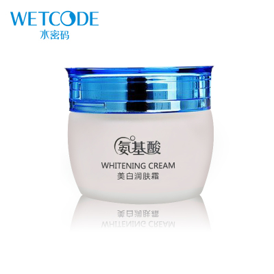 Dan amino acid whitening cream 50g posture rosy with the foundation genuine mail