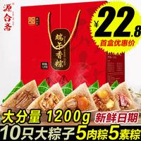 蛋黄肉粽嘉兴粽子礼盒装