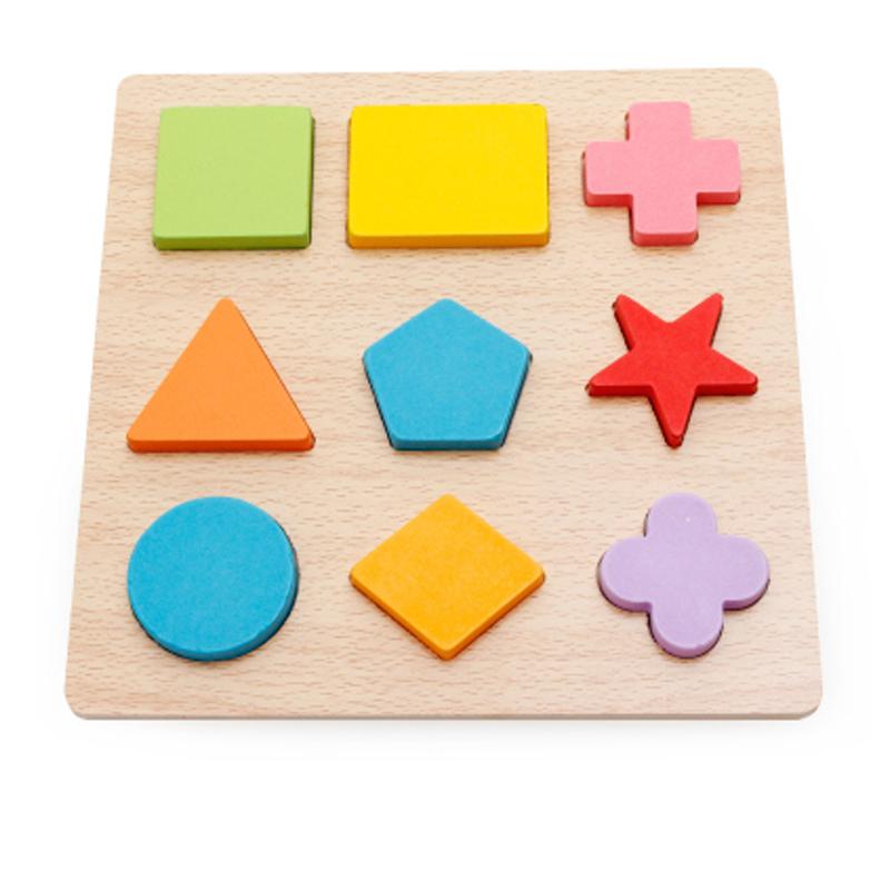 形状认知配对积木早教玩具木质立体几何拼图儿童益智力婴幼儿宝宝