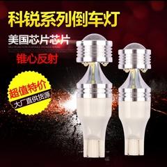 汽车改装专用LEDT15超亮流氓倒车灯泡大功率解码透镜T20 1156