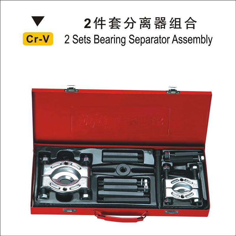 鹰之印工具 分离器机械/液压组合 双盘拉码 轴承拆卸器 拉马套装