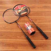 成人正品羽毛球拍儿童训练羽毛球拍 铁合金羽毛球拍 练习拍
