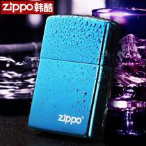 美国原装正品zippo打火机正版 蓝冰标志20446ZL限量刻字男士防风