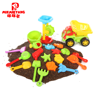 Children Cassia toys sandbox beach toys suit children Cassia sandbox Industrial baby space sand