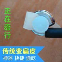 传统弓秒变扁皮弓皮筋组扁皮塞子弹弓配件硅胶噻子塑料塞子锥形