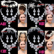 The new package mail bridal accessories three-piece Korean jewelry alloy necklace, pearl ShanZuan wedding accessories