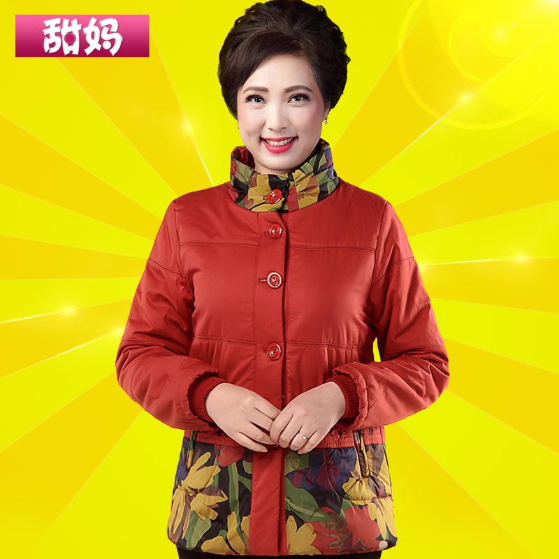 中老年女装棉服妈妈装棉衣老年人冬装女棉袄妈妈秋冬装外套上衣服