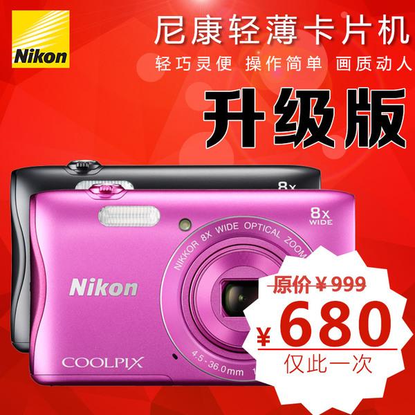 带WiFi Nikon/尼康 COOLPIX S3700数码照相机高清防抖卡片机 轻薄